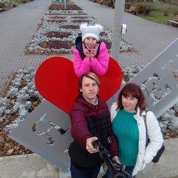 #ЯЛЮБЛЮКАМЕНСКШАХТИНСКИЙ я с мамой и сестрой родной спустя 10 месяцев как увидел их.