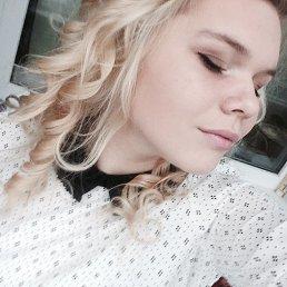 Дарья, 19 лет, Сергиев Посад