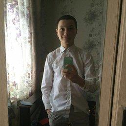 Анатолий, 20 лет, Ржев