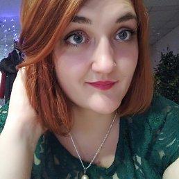 Маргарита, 27 лет, Хорол