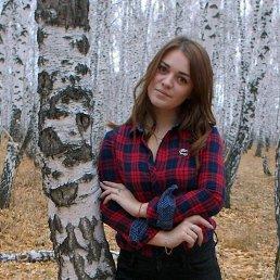 Ольга, 20 лет, Еманжелинск