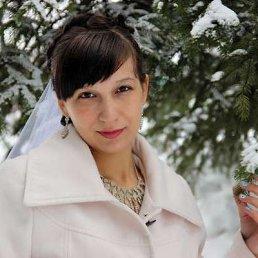 Нина Скрябина, 24 года, Завитинск