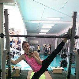Анна, 29 лет, Димитровград