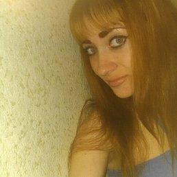 Анна Теплухина, 20 лет, Рубцовск