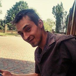 Xsander, 27 лет, Мукачево