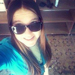 Диана, 23 года, Славянск