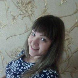 Мария Некрасова, 28 лет, Нелидово