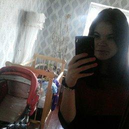 Валентина, 21 год, Саратов