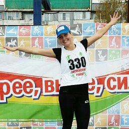 Полина, Тосно, 35 лет