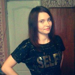 Олена, 21 год, Ковель