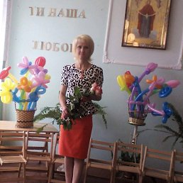 Галина, 44 года, Дрогобыч