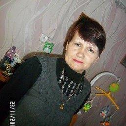Татьяна, 46 лет, Тогул