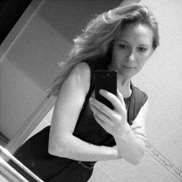 Валентина Никитина, 43 года, Нижний Новгород