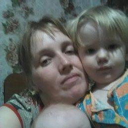 Регина, 30 лет, Нижнекамск