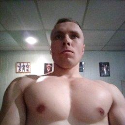 Roman, 30 лет, Кременная