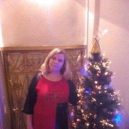 Лена, 32 года, Мичуринский свх