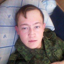 Максим, 27 лет, Махачкала