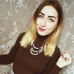 Ася, 29 лет, Котовск