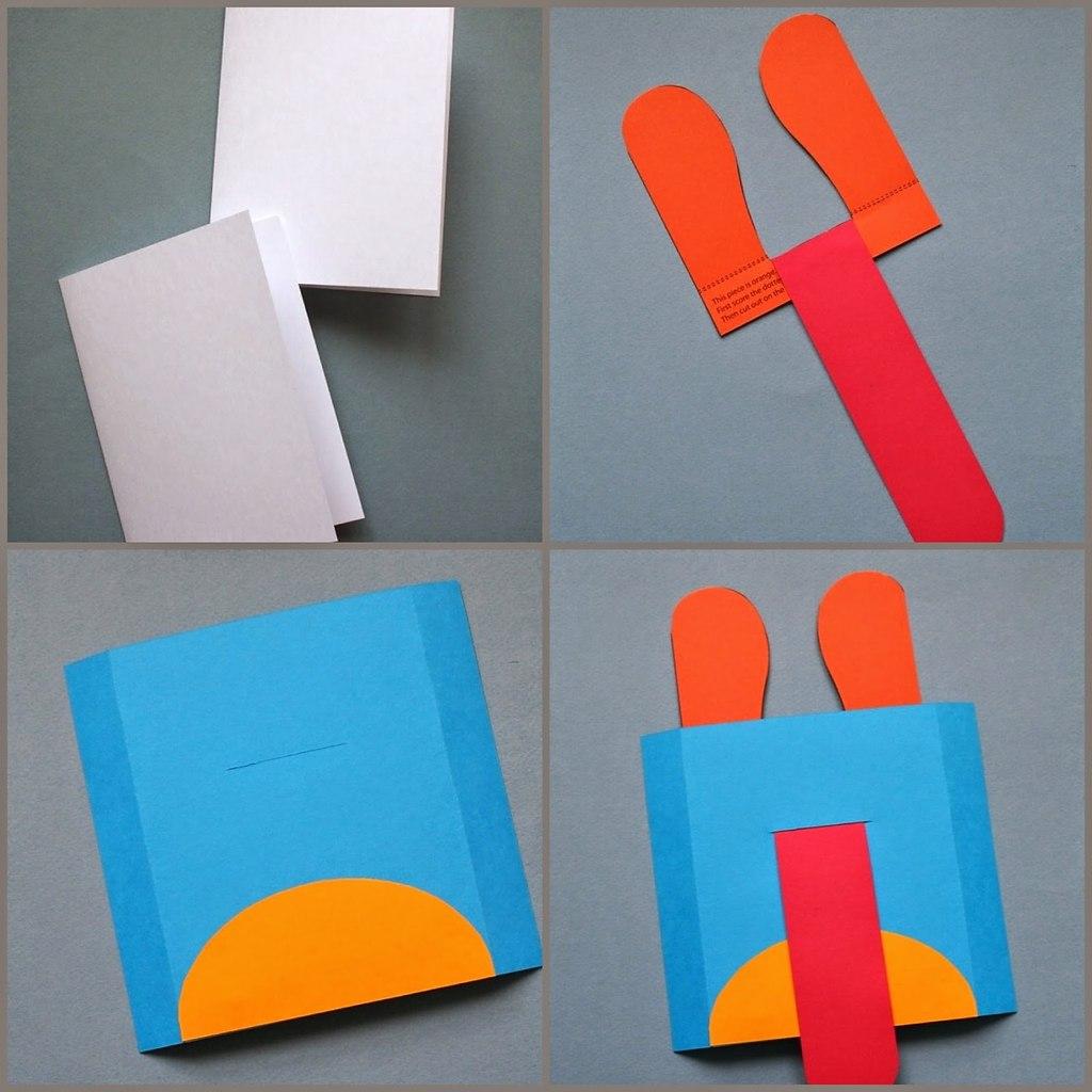 Как сделать открытку с двигающимися элементами