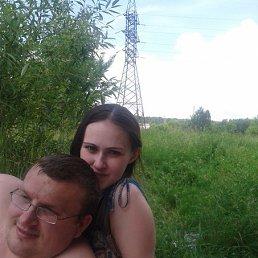 Марианна, 29 лет, Житомир