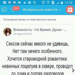 Фото Светлана, Иркутск, 51 год - добавлено 19 февраля 2018