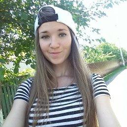 Александра, 27 лет, Городище