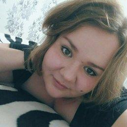 Наталья, 29 лет, Миасс