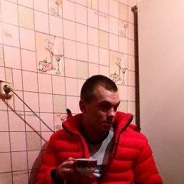 Серёга, 30 лет, Трубчевск