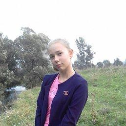 анютка, 20 лет, Курск