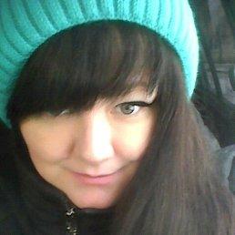 галина, 28 лет, Асбест