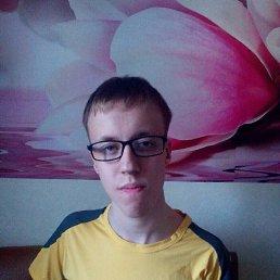 Виталий, 20 лет, Райчихинск