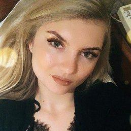 Кристина, 27 лет, Мелитополь