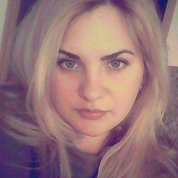 Анастасия, 28 лет, Заречный