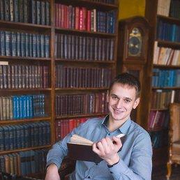 Давыд, 29 лет, Снежинск