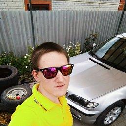 Влад, 24 года, Алексеевка