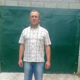 Валентин, 45 лет, Корсунь-Шевченковский