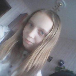 Даша, 17 лет, Добрянка
