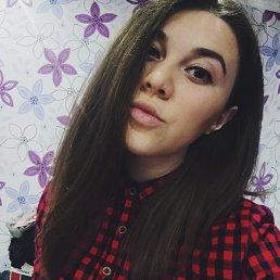 Асия, 24 года, Лисичанск