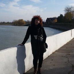 Ольга, 45 лет, Славянск-на-Кубани