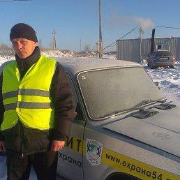 Владимир, 47 лет, Черепаново