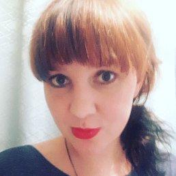 Евгения, 30 лет, Зеленоград