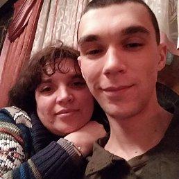 Евгений, 24 года, Мариуполь