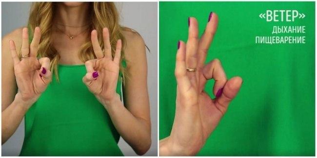7 упражнений йоги для пальцев, которые помогут сохранить здоровье организма.Наверняка вы заметили, ... - 2