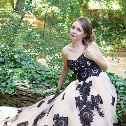 Виктория, 22 года, Чаплинка