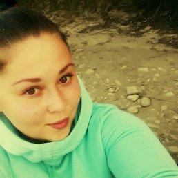 Христина, 28 лет, Косов