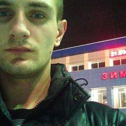 Александр, 25 лет, Омский