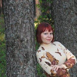 Мария, 25 лет, Южный