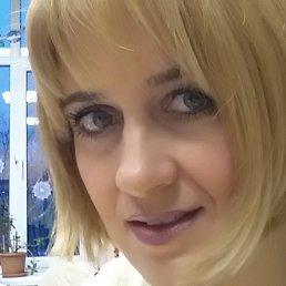Юлия, 37 лет, Нахабино