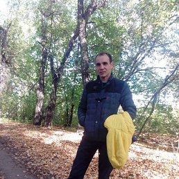 Александр, 37 лет, Цивильск