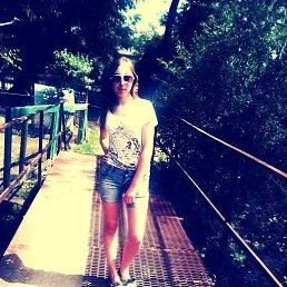 Kristina, 20 лет, Ужгород